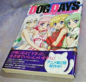 DOG-DAYS-Memory-of-Flonyard-Official-Art-Guide-Book