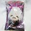 RARE-DanganRonpa-C-Servant-Plush-FURYU-Stuffed-Toy-doll-komaeda-from-Japan thumbnail 1