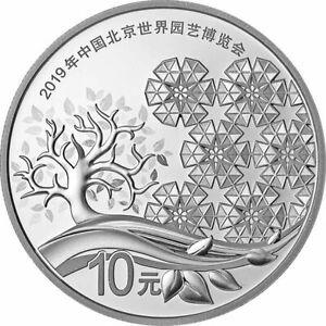 10 Yuans Beijing International Accompagner Expo Chine 30 G Argent 2019 Pp-afficher Le Titre D'origine Facile à Utiliser