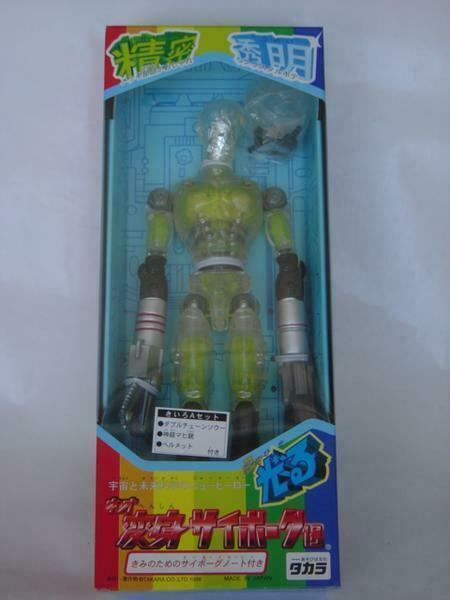 New enganch Electronic Man 1 amarillo Grupo a altiplanicie Aliens flash Japan Juguete f   s