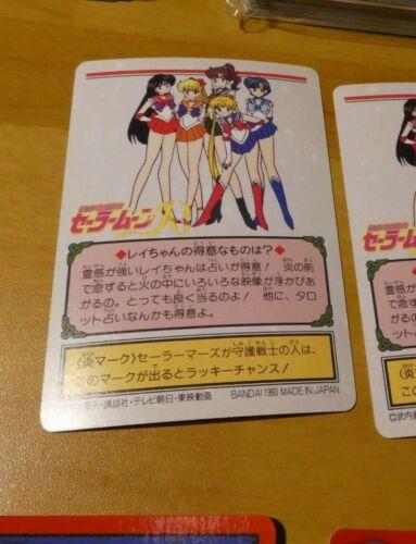 SAILORMOON R GRAFFITI JAPANESE CARDDASS CARD REG CARTE 24 JAPAN 1993 MINT