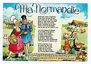 Carte Postale Normandie Avec Chanson De Frederic Berat Affranchie En 1980 Ebay