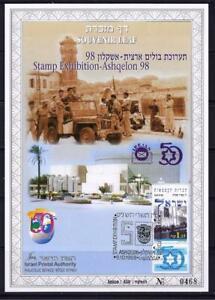 ISRAEL-1998-ASHQELON-STAMP-EXHIBITION-CARMEL-320-INDEPENDENCE-DECLARATION