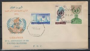 G139334/ LEBANON – AIRMAIL – UNITED NATIONS – Y&T # PA214 / PA216 USED