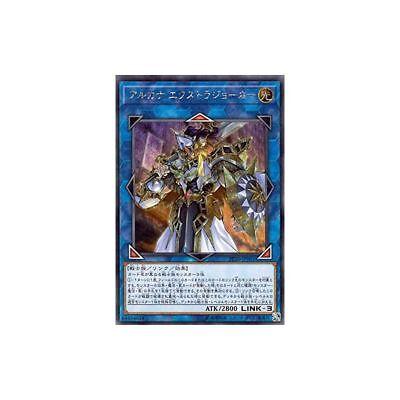 Wandering King Wildwind PP19-JP013 Secret Japanese Yugioh