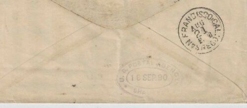 1890 New York to China, US Postal Agency Shanghai Oval, City of Peking Ship