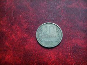 valuta i bulgaria