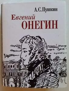 Vintage Russian Book Encyclopedia of the criminal world Old Tattoo Prisoners Art