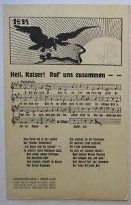 Hail-Kaiser-Call-Uns-Together-Publisher-Catholic-Volksbund-20834