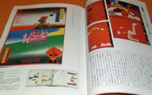 Tadanori-Yokoo-ART-does-not-have-the-GOAL-book-from-japan-japanese-0760