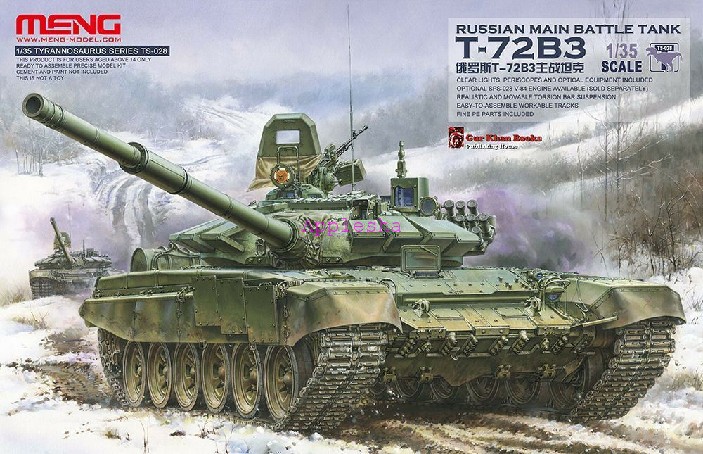 Meng Model 1 35 TS-028 Russina Main Battle Tank T-72B3