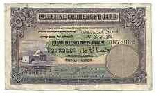 Palestine Currency Board British Mandate Banknote 500 Mils 1939 P6c aVF Israel