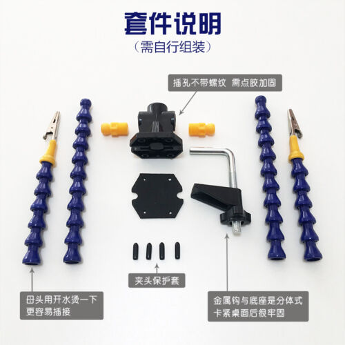 Bras flexible deux main Fer à Souder Support Stand Pince etau Clip Pince Outil