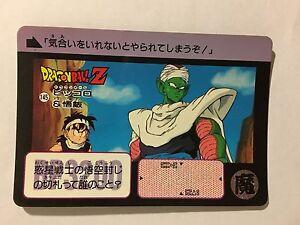 Carte Dragon Ball Z DBZ Carddass Hondan Part 16 #629 Prisme 1993 MADE IN JAPAN