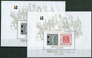 2 x Bund Block Nr. 46 sauber postfrisch IBRA München 1999 BRD Michel Nr.2041 MNH