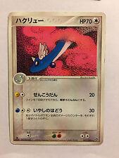 Pokemon Card / Carte Dragonair Rare 037/054 1 Edition
