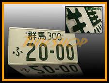 2000 JDM JAPAN ALUMINUM UNIVERSAL LICENSE PLATE IMPREZA WRX 200SX S2000 2000CC