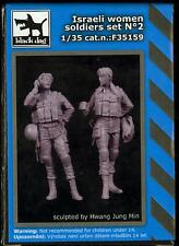 Blackdog Models 1/35 ISRAELI WOMEN SOLDIERS 2-Figure Resin Set