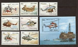 VIETNAM 1989, AVIATION: HELICOPTERS, Scott 1949-1955,1956, MNH