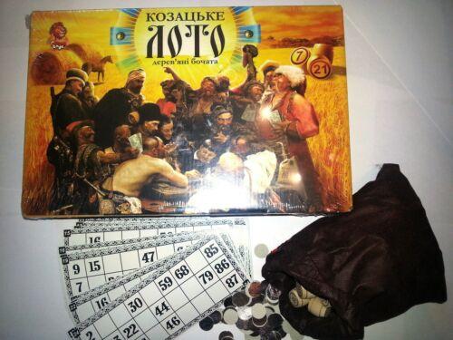 UKRAINIAN COSSACK Bingo Russian Old Board Lotto Wooden Barrels Русское BOX