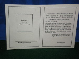 WWII-German-Waffen-SS-WELFARE-System-CASE-WORKER-ID-Card-Unissued
