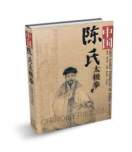 Book-Chen-Family-Taijiquan-Of-China-By-Chen-Xiaowang-amp-Zhang-Dongwu-Chinese-Only