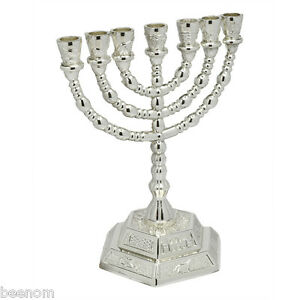 New-Silver-Plated-Handmade-Menorah-Judaica-Gift-from-Jerusalem-Israel-Holy-Land