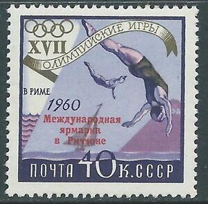 1960 RUSSIA OLIMPIADI DI ROMA MNH ** - F5-2