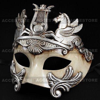 Silver White Roman Warrior Greek Venetian Masquerade Mardi Gras Mens Mask