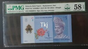 MALAYSIA 12TH RM1 ZB POLYMER  REPLACEMENT PMG58EPQ