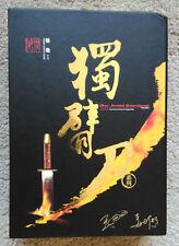 One-Armed Swordsman Trilogy - Import IVL R3 DVD LE Boxset RARE OOP Chang Cheh