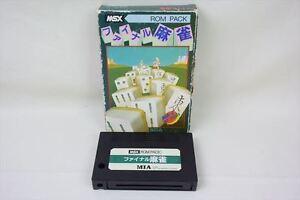msx-FINAL-MAHJONG-Import-Japan-Video-Game-0307-msx