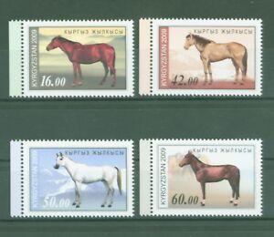 Kirgisien-Kyrgyzstan-Kirghizistan-2009-Pferde-Horses-Chevaux-Nr-592-95-A