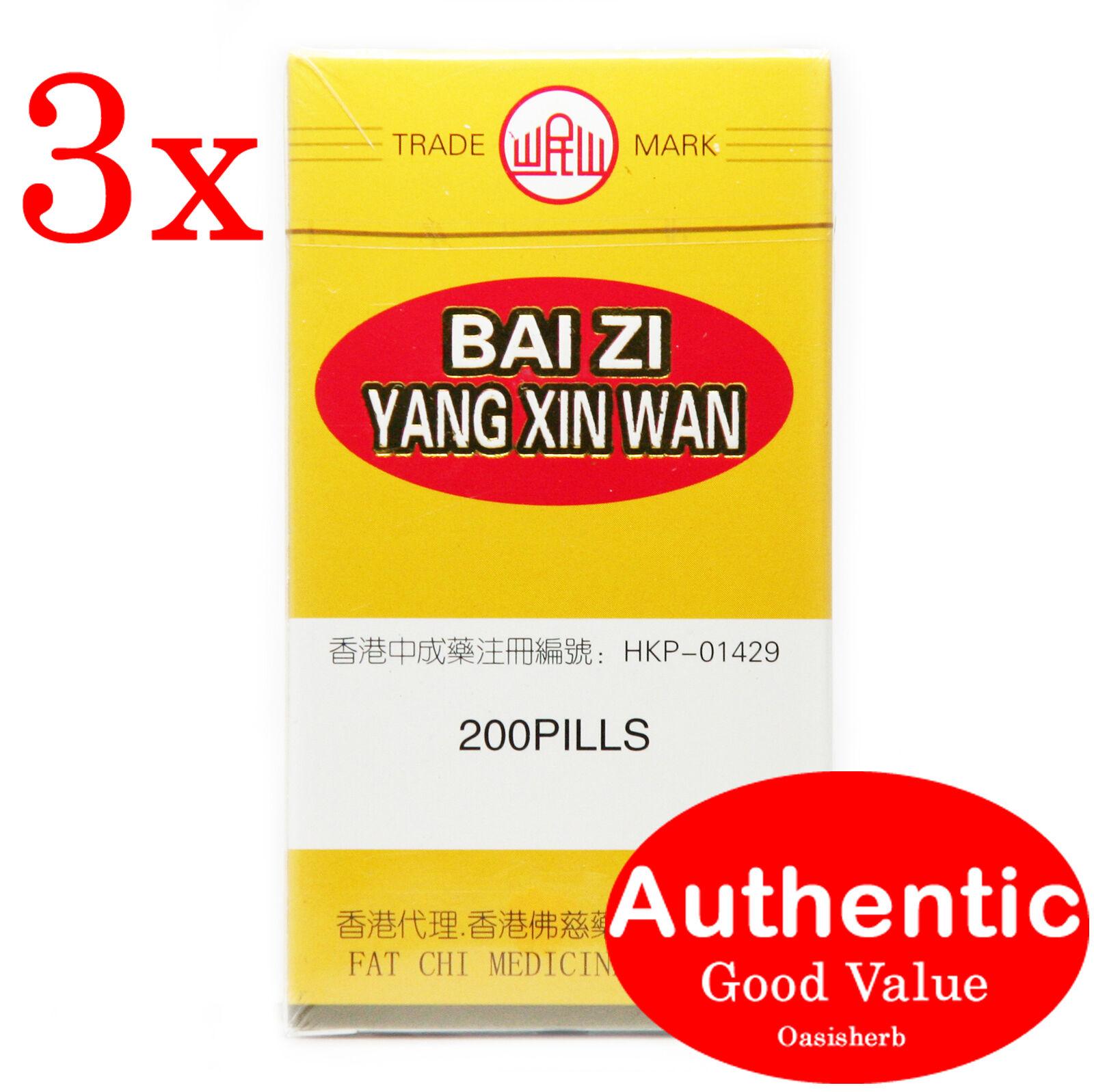 3X Min Shan Brand Bai Zi Yang Xin Wan for sleeplessness and calming mind (New!) 1