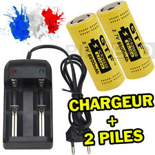 2 PILES RECHARGEABLE 8800mAh 26650 3.7V Li-ion BATTERIE BATTERY + CHARGEUR RS08