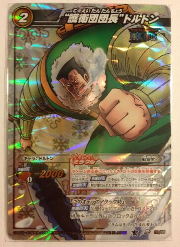 One Piece Miracle Battle Carddass OP10-80 MR BB Dalton Booster Box version