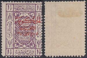 1925 Saudi Arabia Hejaz */mlh Mi.76c, Sc#l102, Sg#99, Red Ovpt. [sr3438]-afficher Le Titre D'origine Avoir Une Longue Position Historique