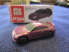 Tomica Taito Prize Half Size P044 Nissan GT-R PURPLE HO Scale 1:87