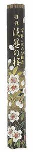 Nippon-Kodo-Incienso-Japones-Rollos-Tokusen-Sakura-Usuzumi-Fabricado-en