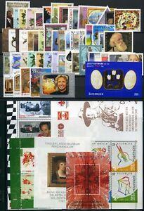 Österreich Jahrgang 2007 postfrisch MNH (T133