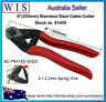 """8""""(200mm) Fencing Wire Cutter,4.7mm Stainless Steel Wire Rope Cutter-81455"""