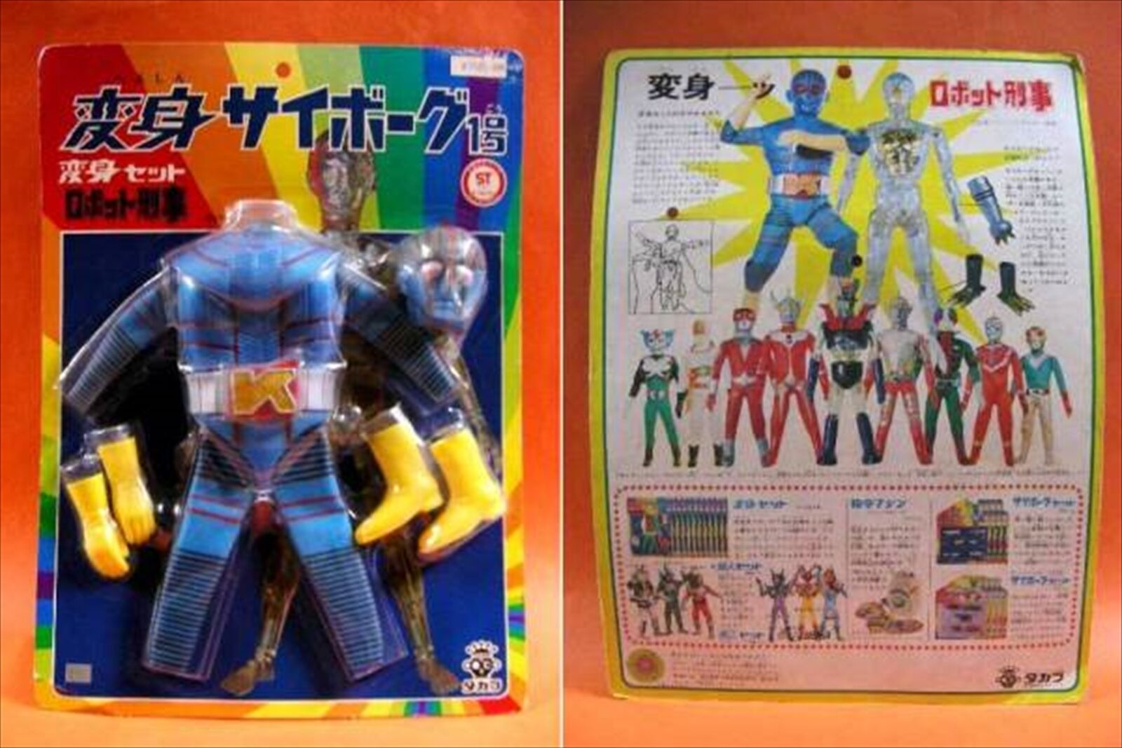nueva gama alta exclusiva Rara Vintage Takara 1970s Prendedores Prendedores Prendedores Cyborg No.1 robot detective Prendedores G.i. Joe  Las ventas en línea ahorran un 70%.
