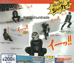 Bandai Masked Kamen Rider Ganbare Do Your Best Shocker Combatmen 5 Pcs Set