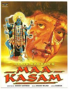 India-Bollywood-1999-Maa-Kasam-Press-Book-Mithun-Chakraborty-Gulshan-Grover