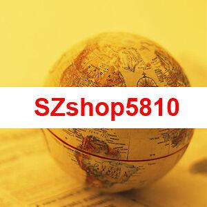 szshop5810