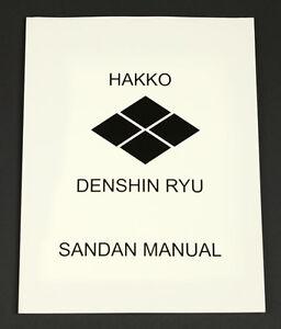 Hakko-Denshin-Ryu-Ju-Jutsu-Sandan-Manual