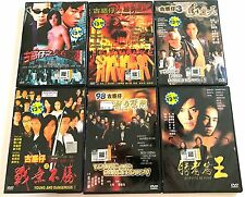 Young and Dangerous 古惑仔 Series (Movie 1 2 3 4 5 6) ~ 6-DVD SET ~English Subtitle
