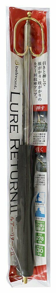 Belmont (Belmont) lures return II MR047 MADE in JAPAN Ship from Japan ePacket
