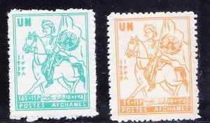 Afghanistan-1959-MNH-2v-UN-Horse-Rider-Emblem