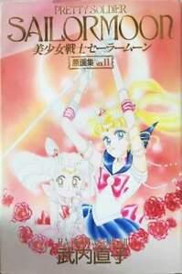 Sailor Moon Original Illustration Art Book Naoko Takeuchi Pretty Guardian Japan